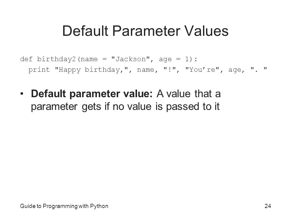 Default Parameter Values
