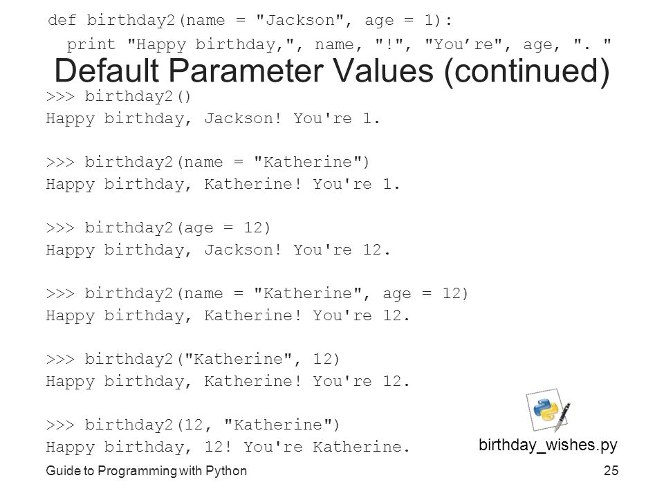 Default Parameter Values (continued)