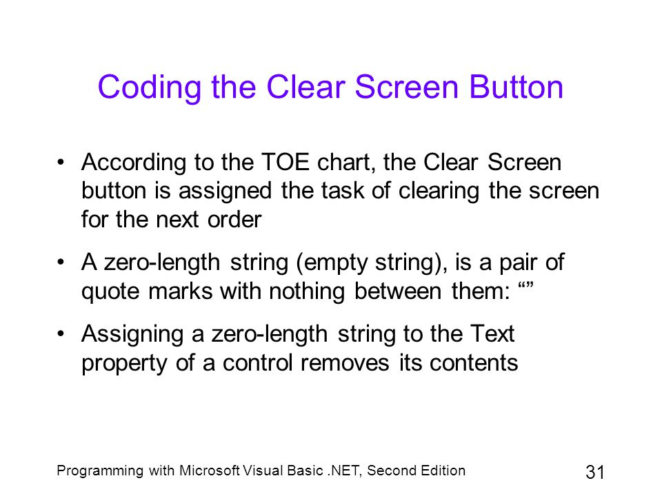 Coding the Clear Screen Button