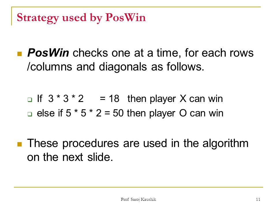 Strategy used by PosWin