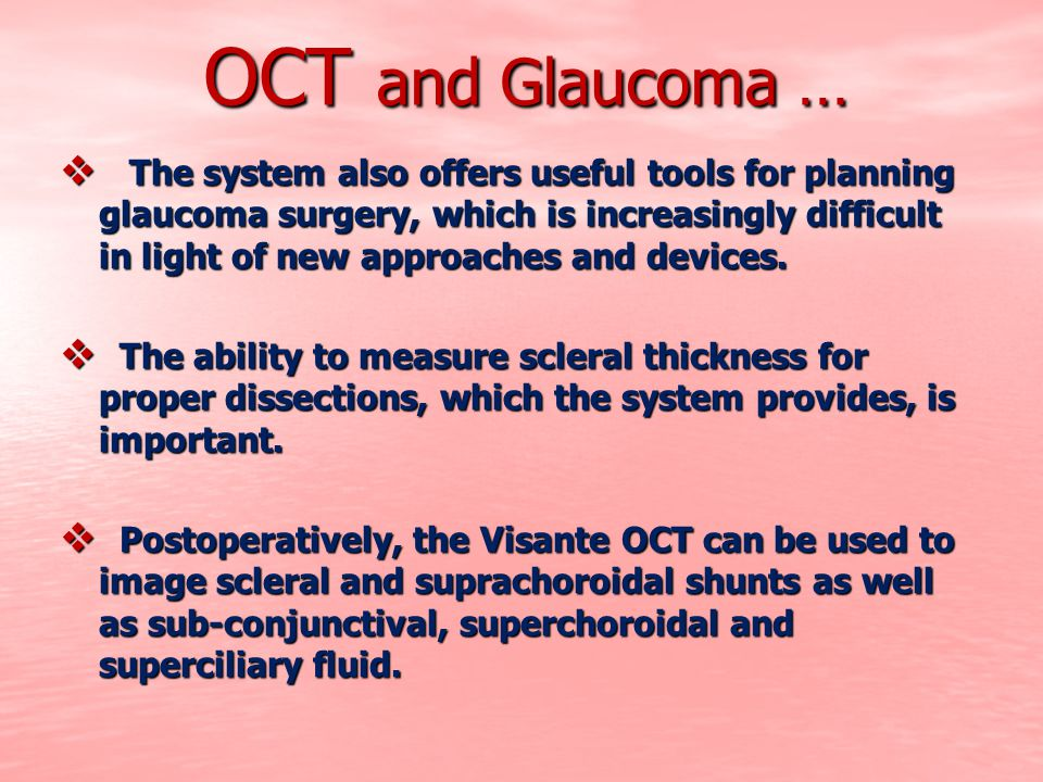 OCT and Glaucoma …