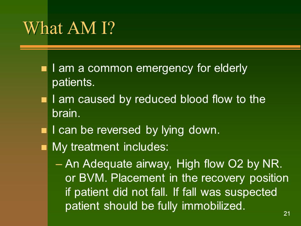 What AM I I am a common emergency for elderly patients.