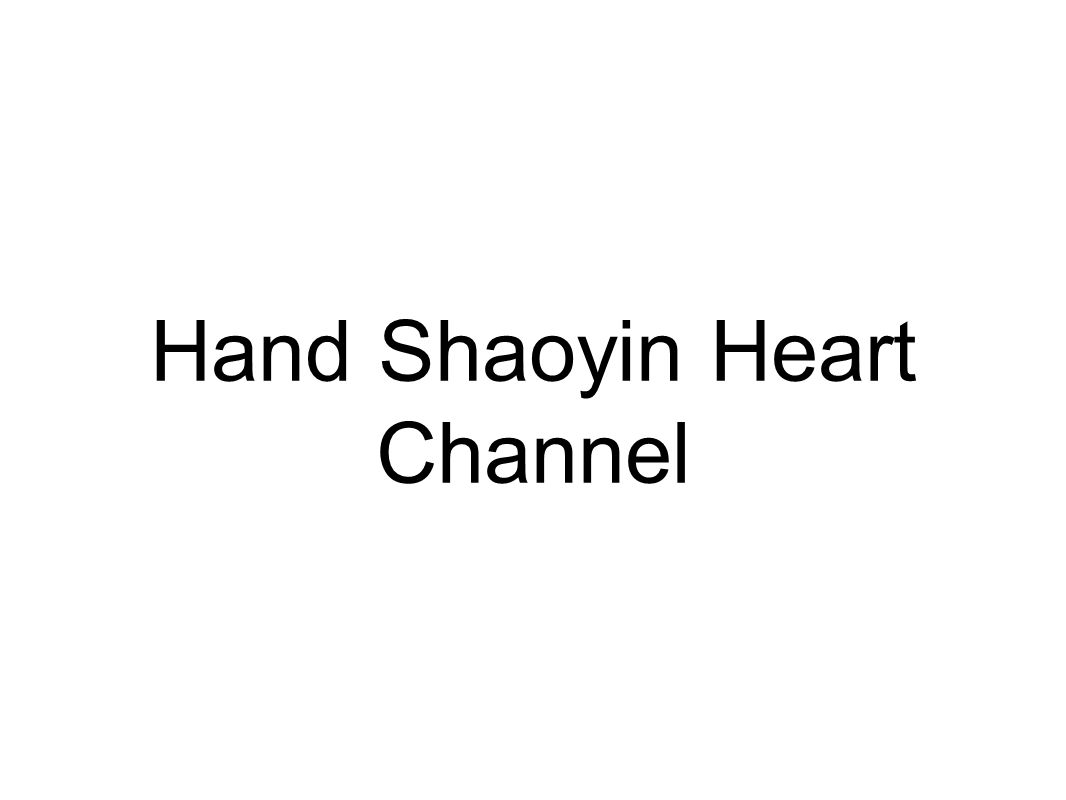 Hand Shaoyin Heart Channel