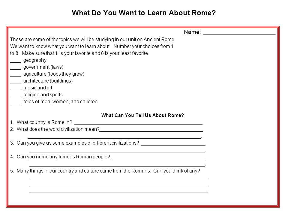 What Do You Want to Learn About Rome