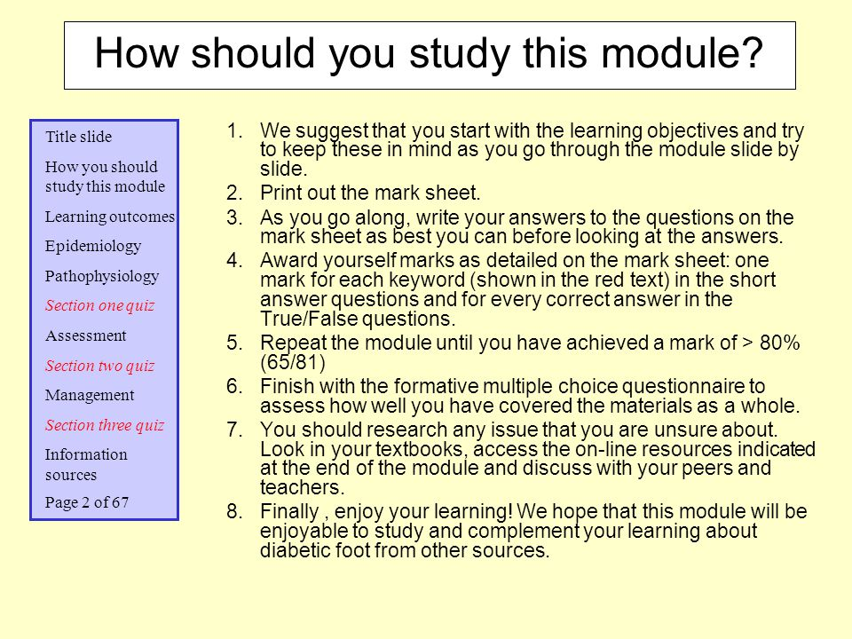 How should you study this module