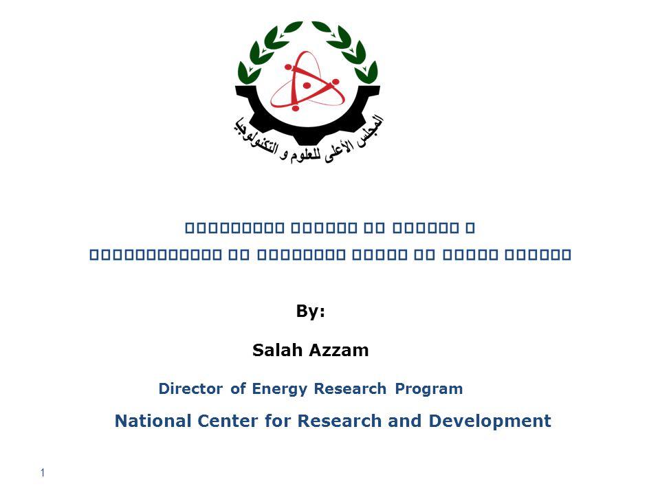 Renewable Energy in Jordan -