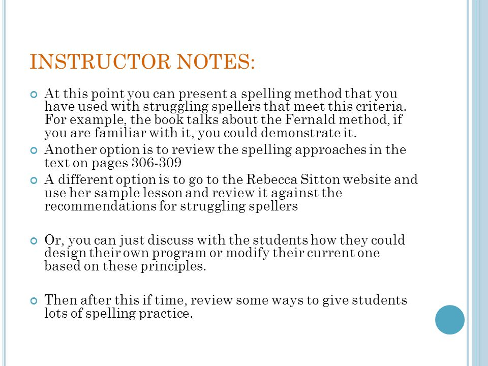 INSTRUCTOR NOTES:
