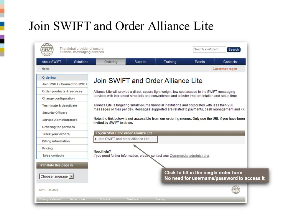 Join SWIFT and Order Alliance Lite