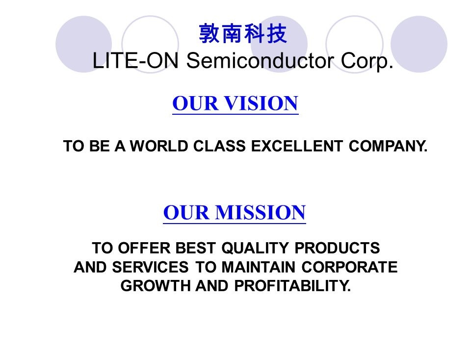 敦南科技 LITE-ON Semiconductor Corp.