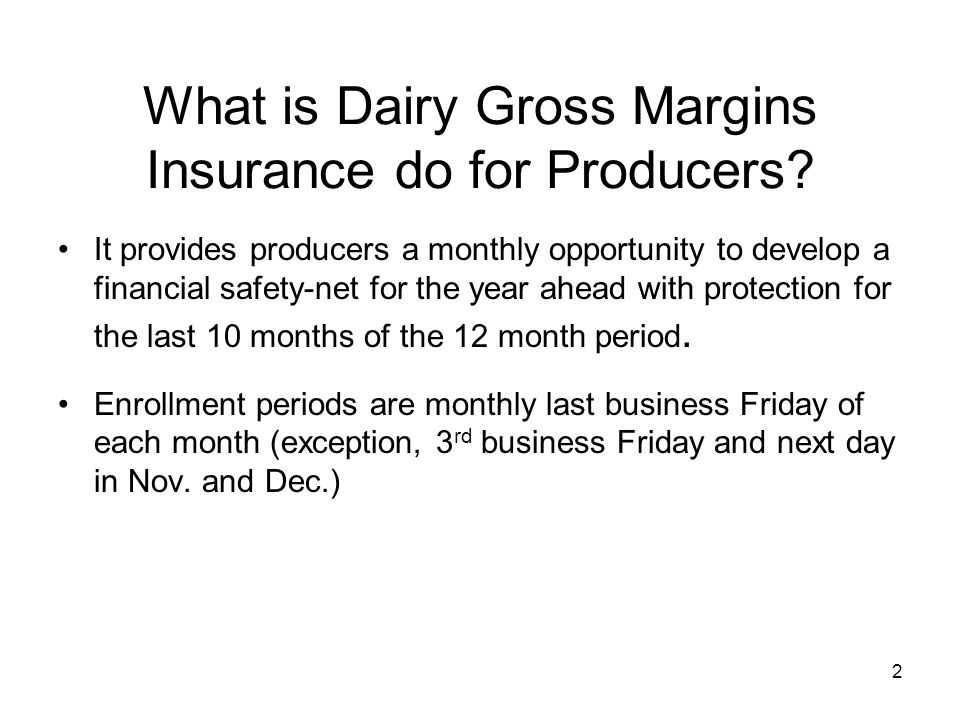 What is Dairy Gross Margins Insurance do for Producers