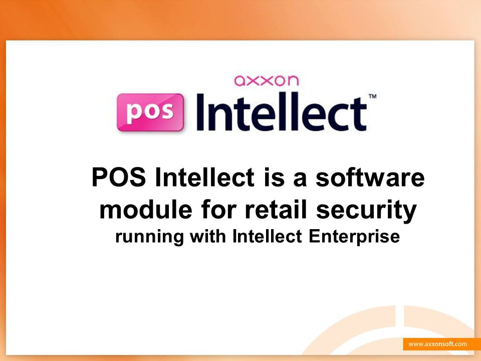 POS Intellect is a software module for retail security