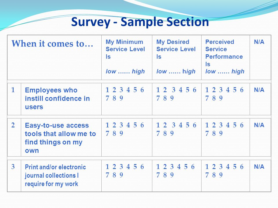 Survey - Sample Section