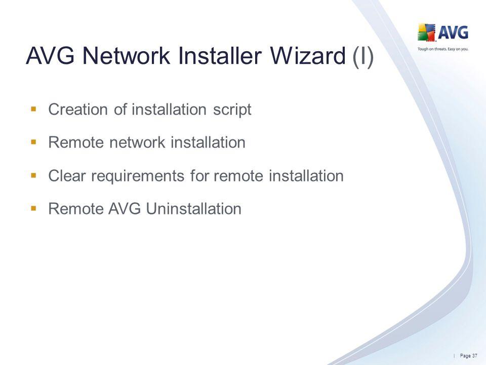 AVG Network Installer Wizard (I)