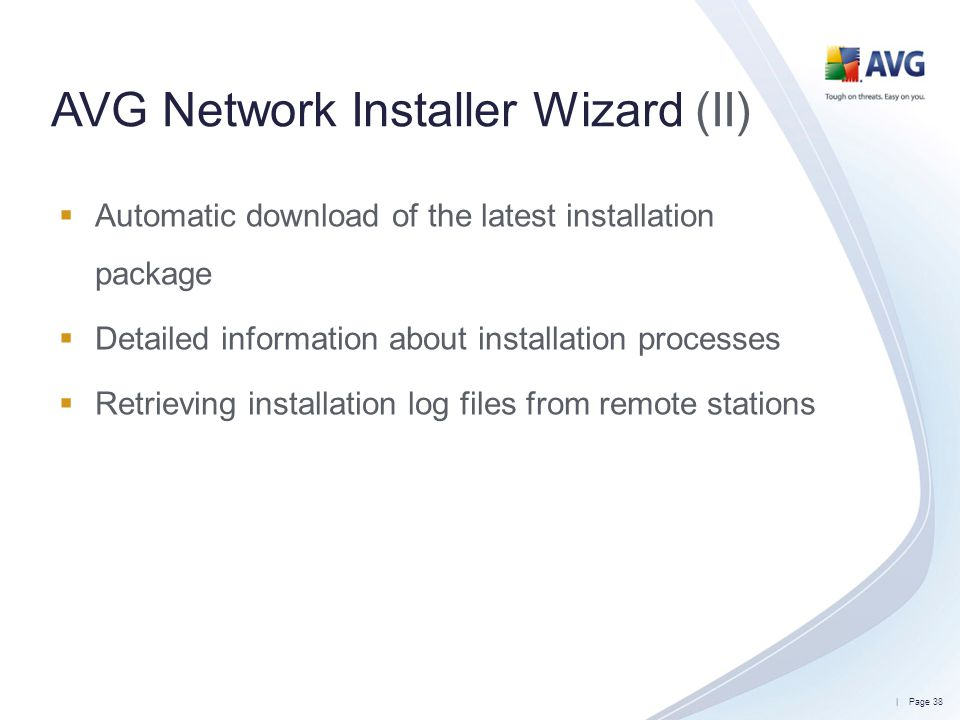 AVG Network Installer Wizard (II)