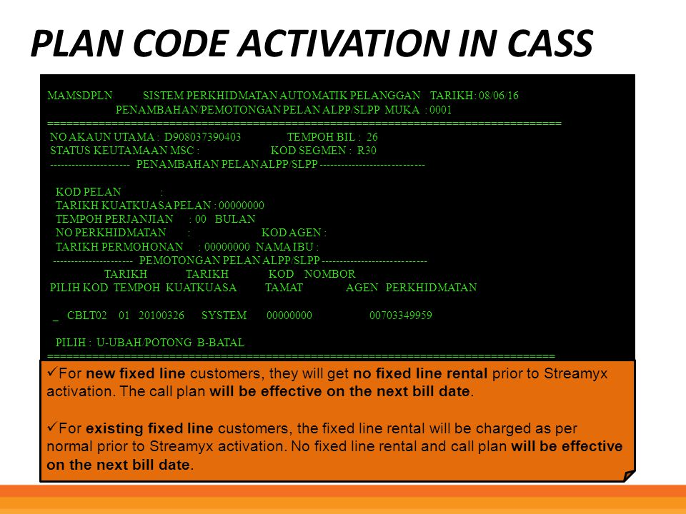 PLAN CODE ACTIVATION IN CASS