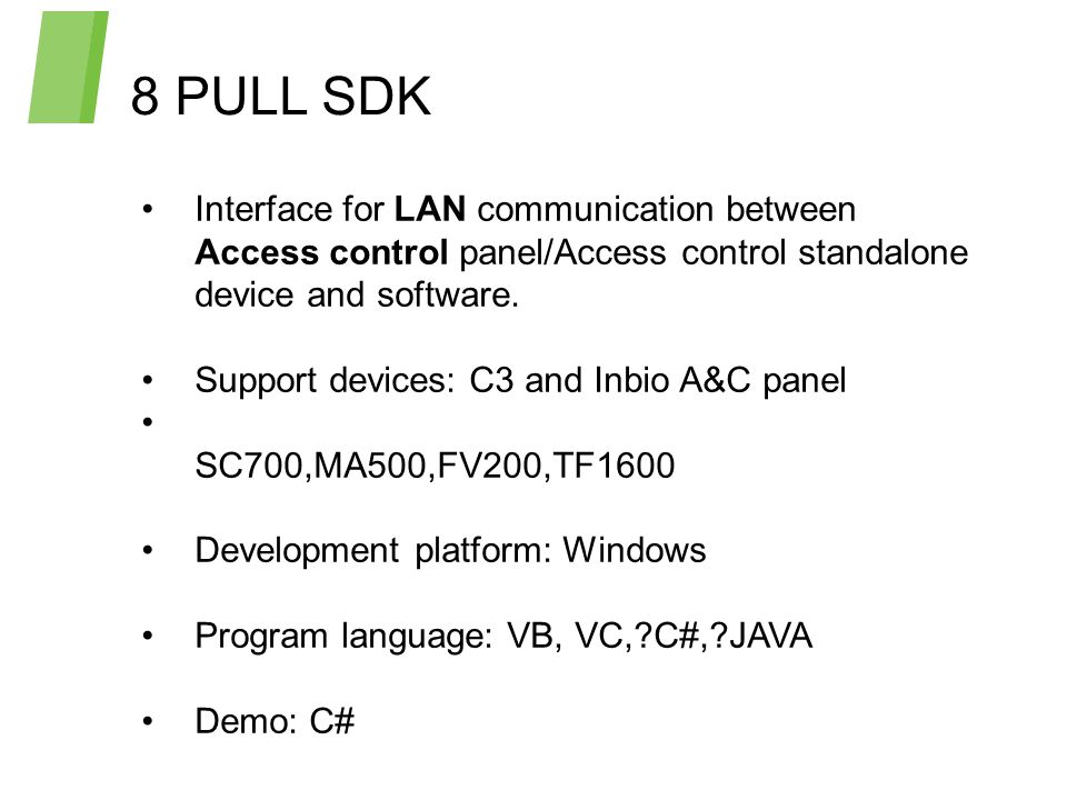 8 PULL SDK Interface for LAN communication between Access control panel/Access control standalone device and software.