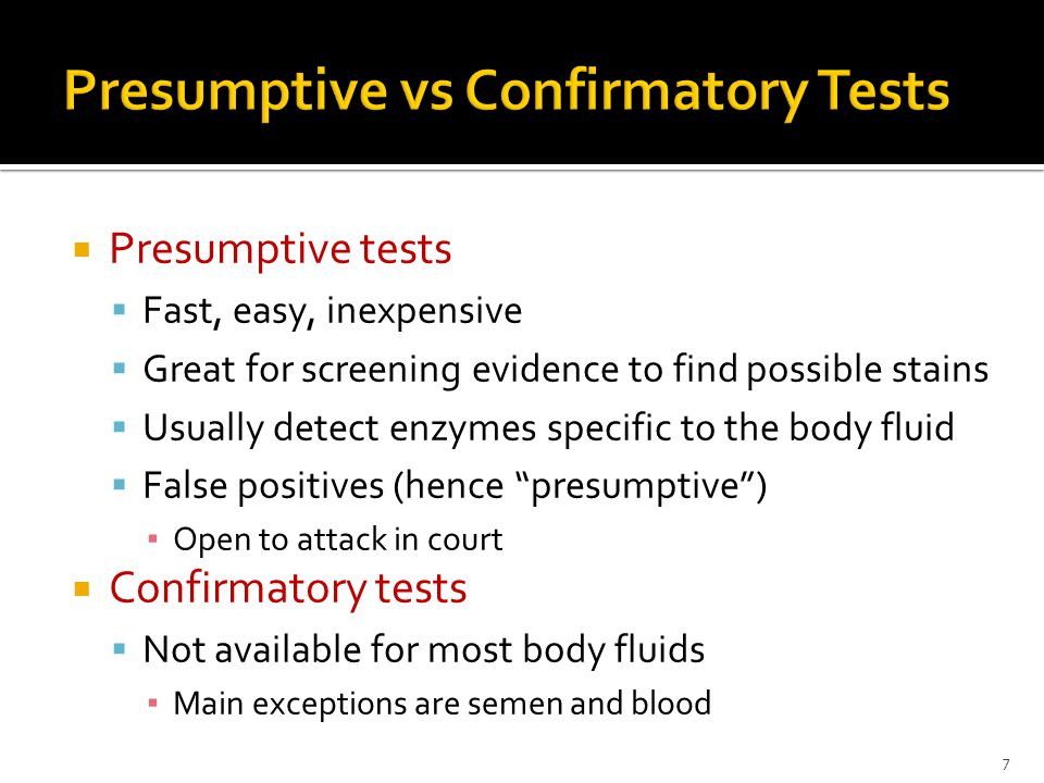 Presumptive vs Confirmatory Tests