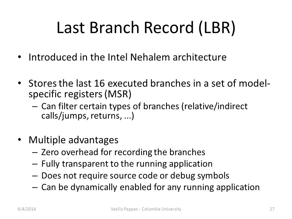 Last Branch Record (LBR)