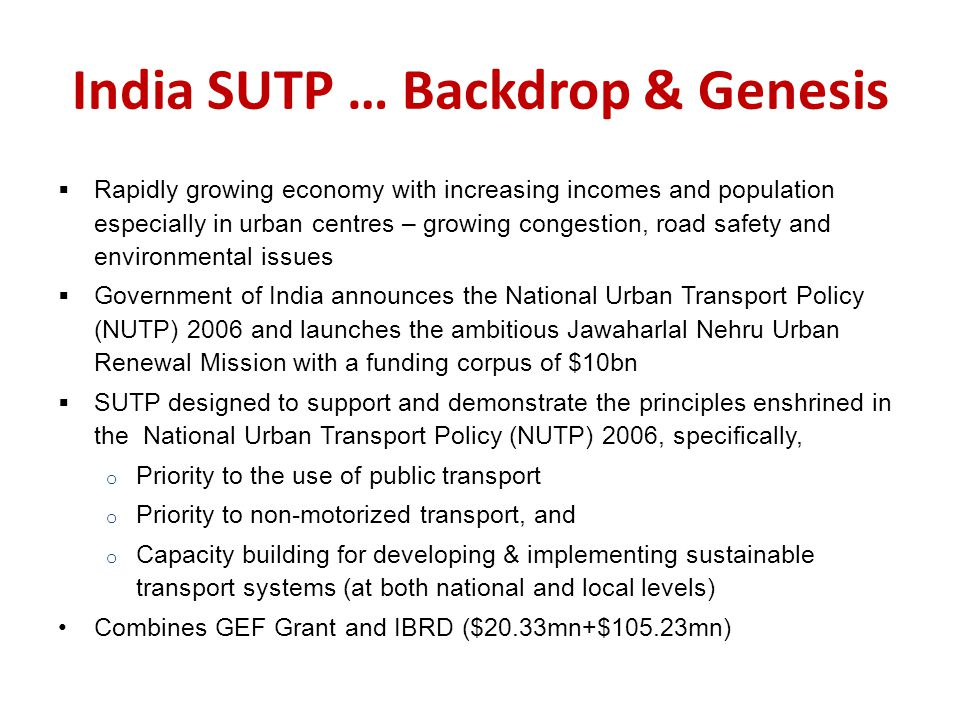 India SUTP … Backdrop & Genesis