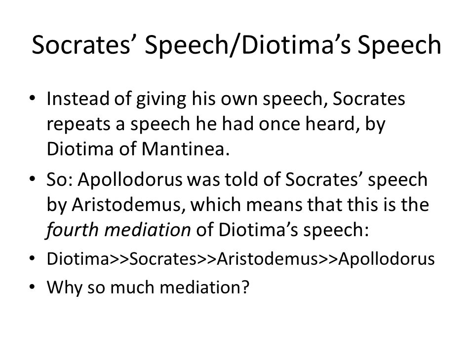 Socrates' Speech/Diotima's Speech