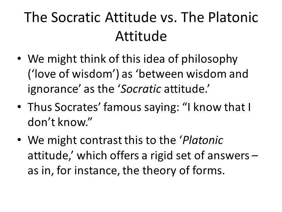 The Socratic Attitude vs. The Platonic Attitude