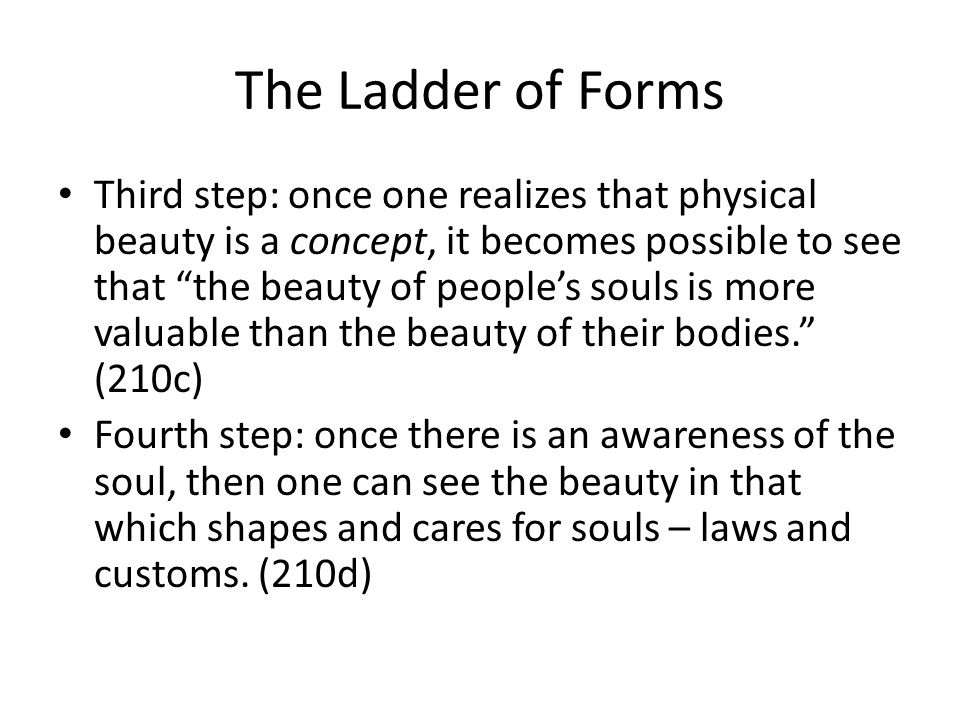 The Ladder of Forms