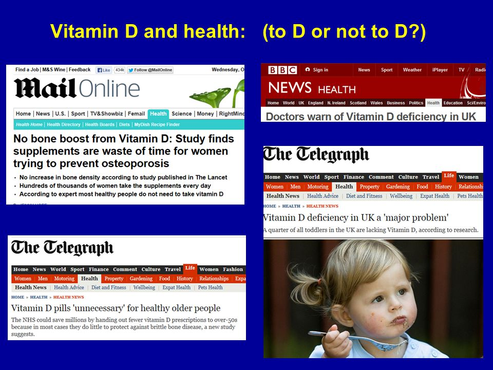 Vitamin D and health: (to D or not to D )