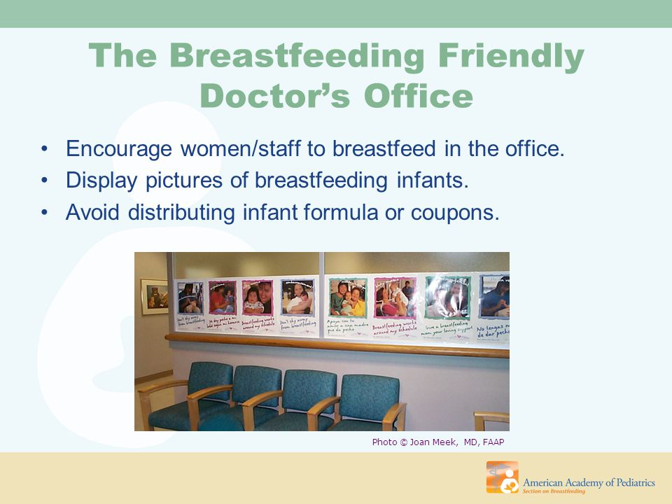 The Breastfeeding Friendly Doctor's Office