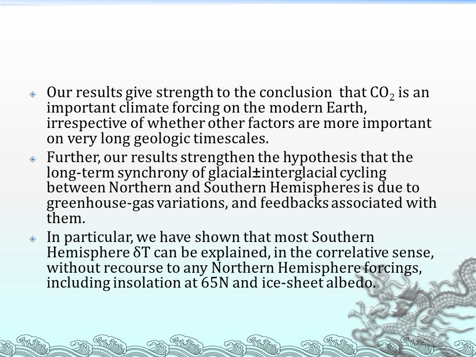 Our results give strength to the conclusion that CO2 is an important climate forcing on the modern Earth, irrespective of whether other factors are more important on very long geologic timescales.