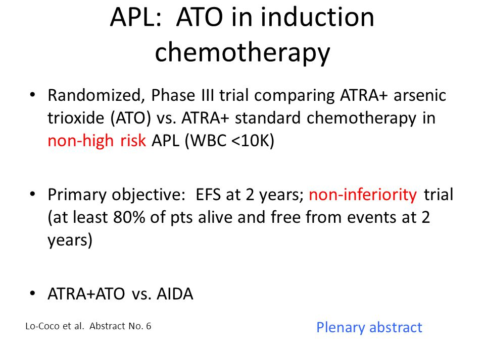 APL: ATO in induction chemotherapy