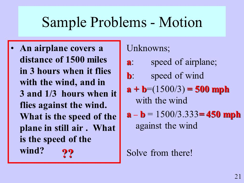 Sample Problems - Motion