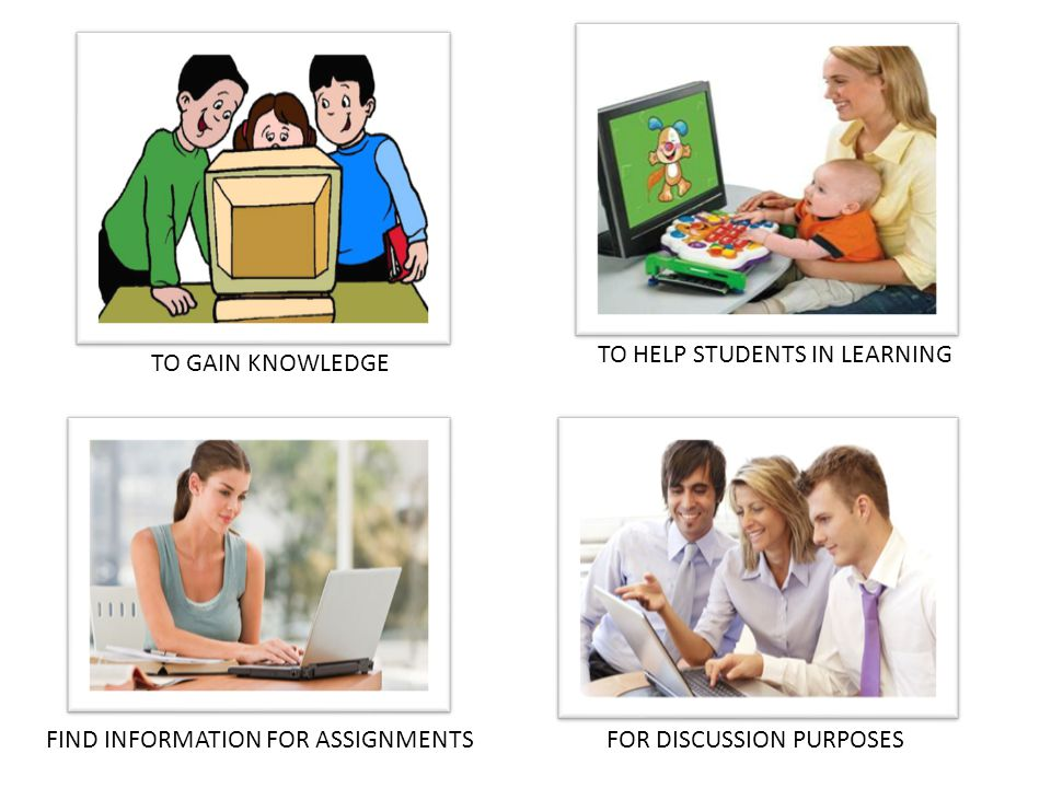 TO HELP STUDENTS IN LEARNING