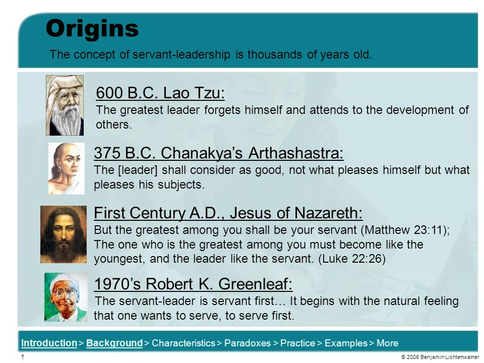 Origins 600 B.C. Lao Tzu: 375 B.C. Chanakya's Arthashastra: