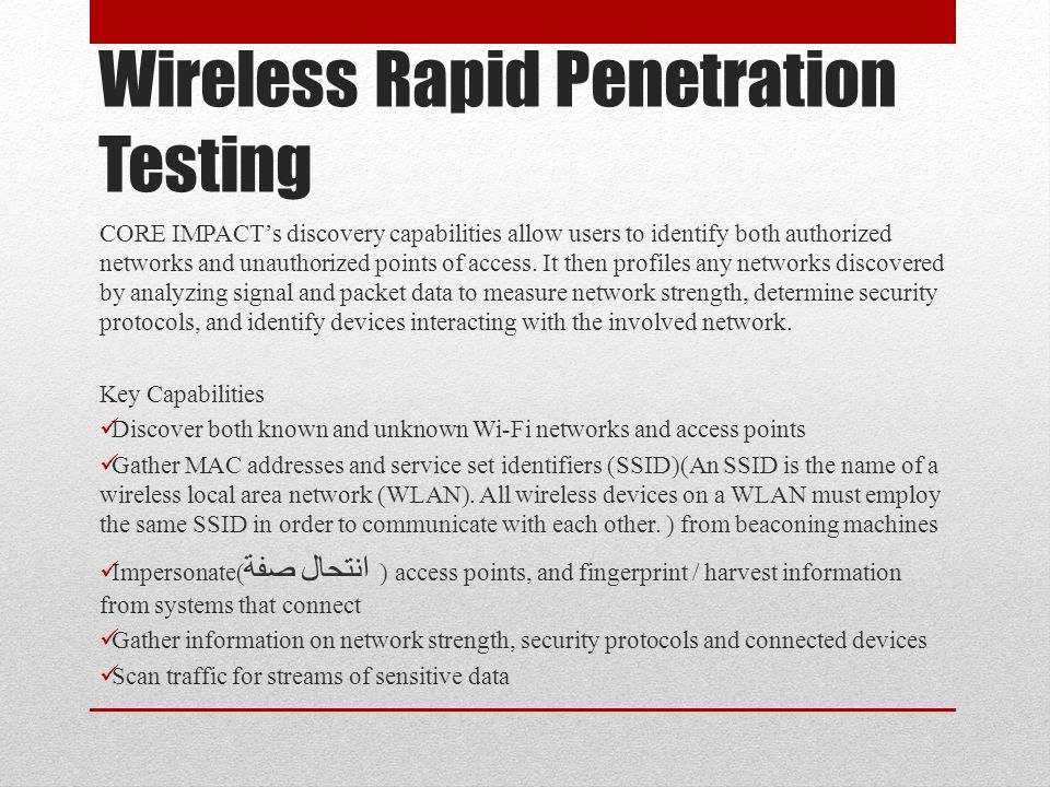 Wireless Rapid Penetration Testing