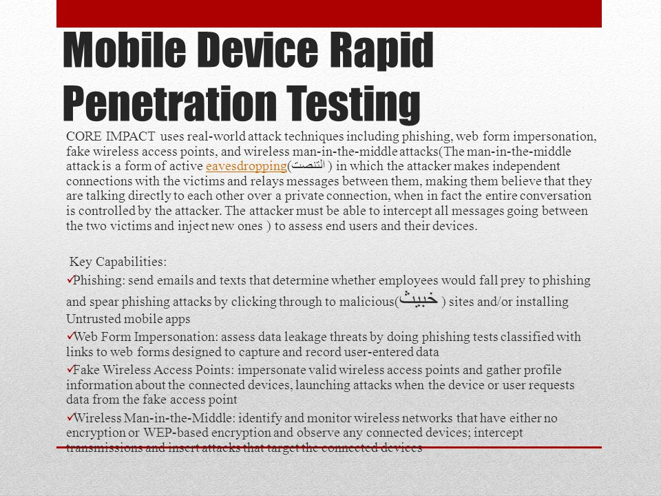 Mobile Device Rapid Penetration Testing