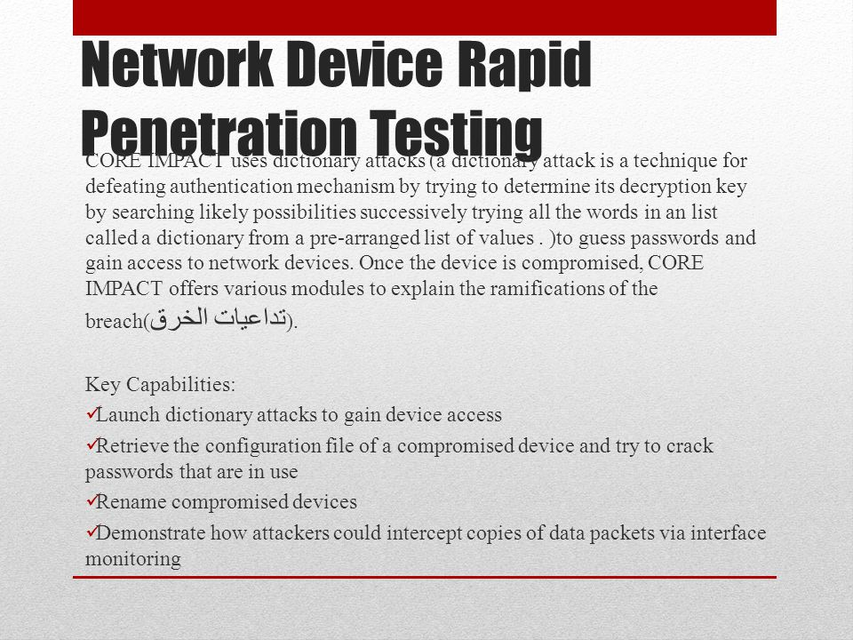 Network Device Rapid Penetration Testing