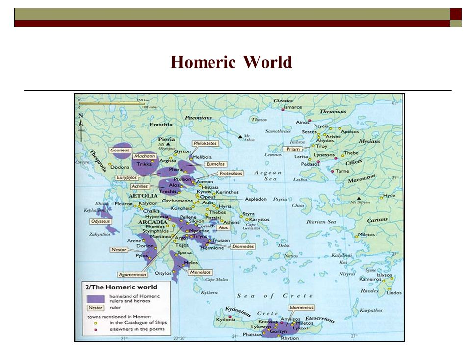 Homeric World