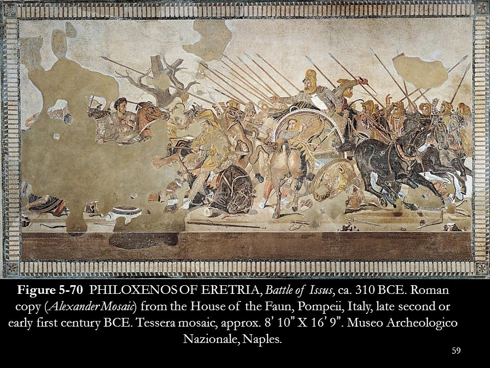 Originally a painting - this mosaic it thought to be a faithful replica. Shows the battle between Alexander and Darius the King of Persia (golden helmet) in 334 BCE. Alexander gained control of all of Asia Minor.