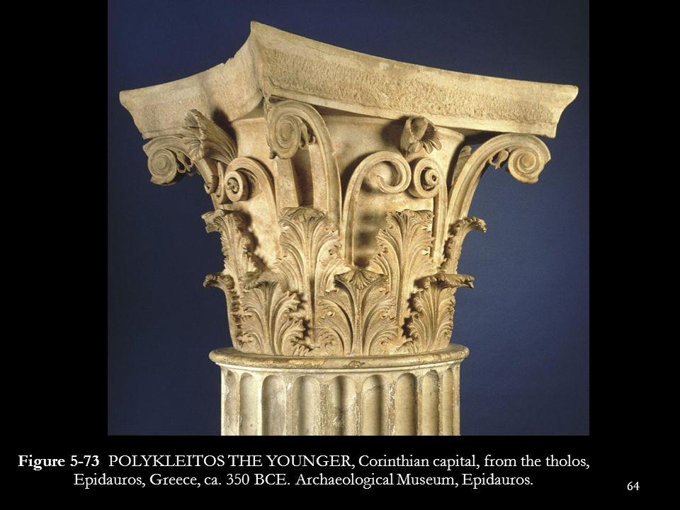 Figure 5-73 POLYKLEITOS THE YOUNGER, Corinthian capital, from the tholos, Epidauros, Greece, ca.