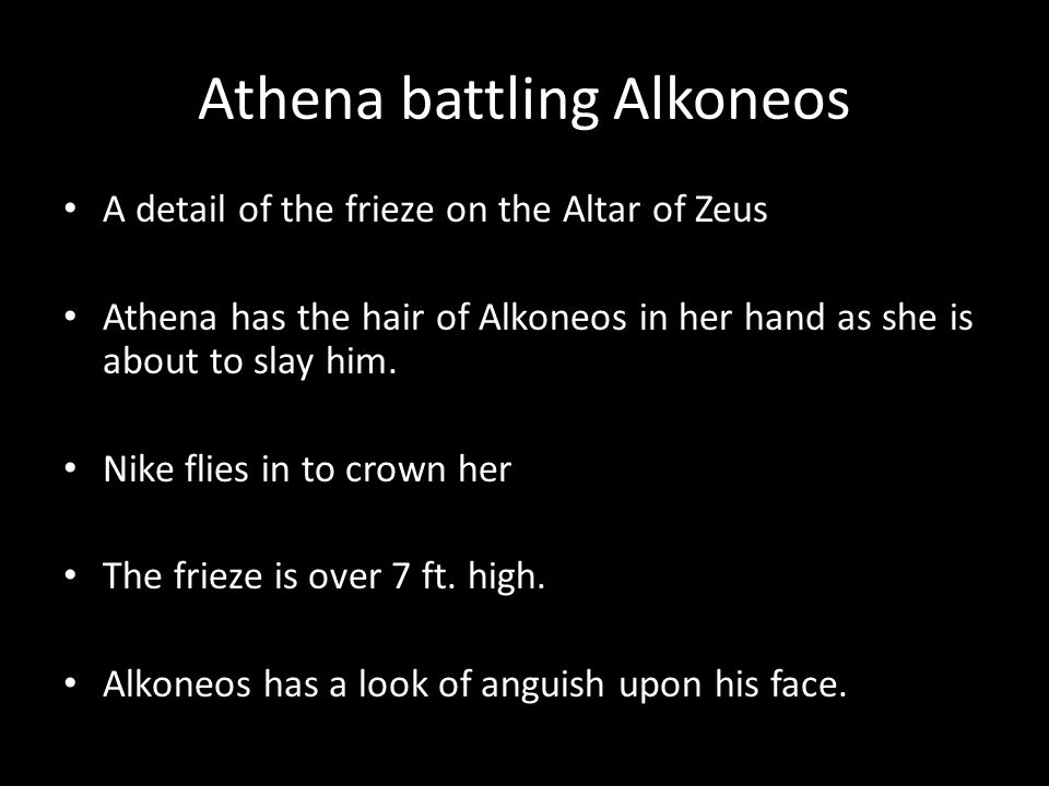 Athena battling Alkoneos