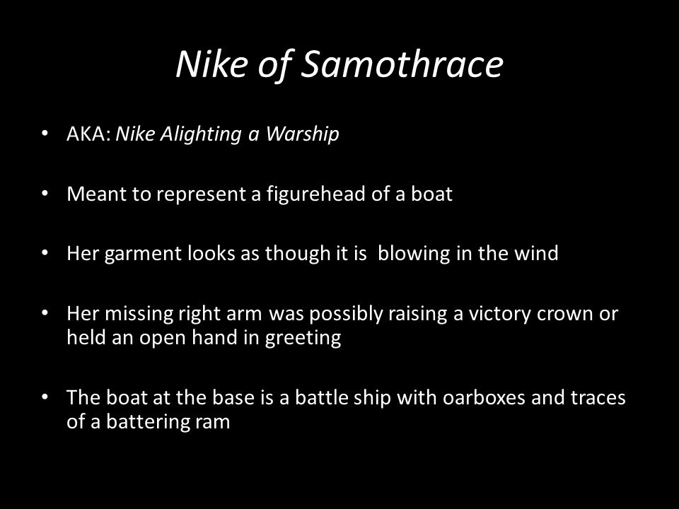 Nike of Samothrace AKA: Nike Alighting a Warship