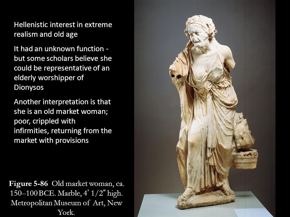 Hellenistic interest in extreme realism and old age