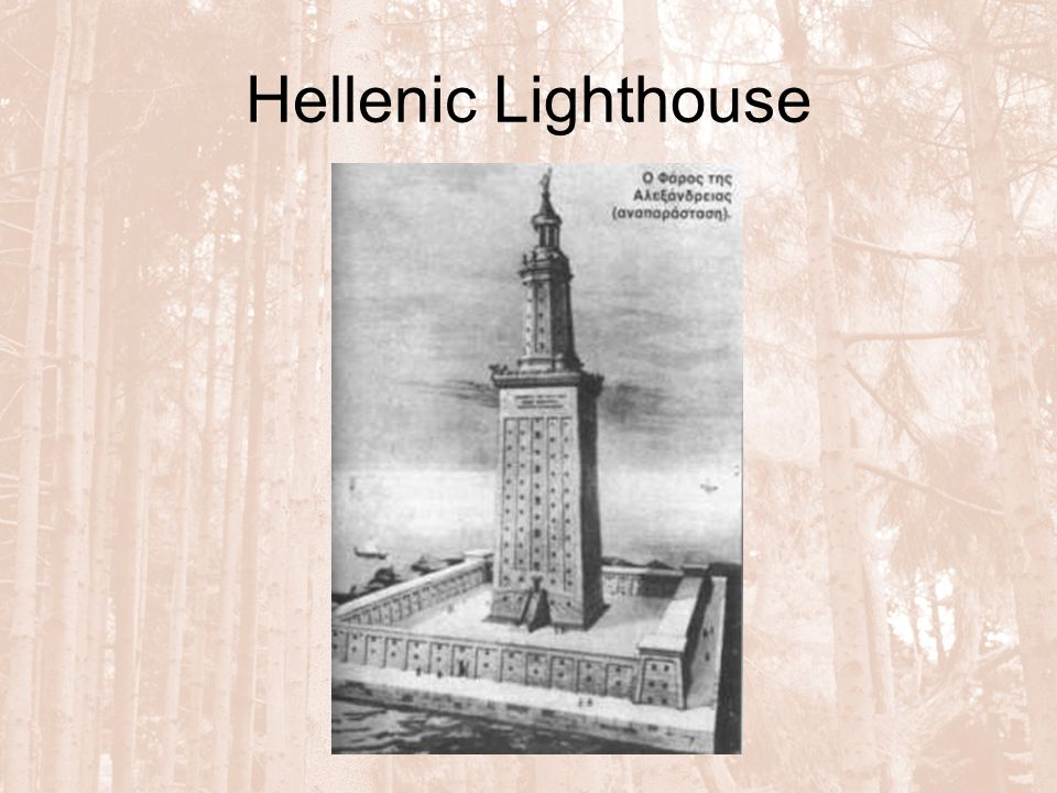 Hellenic Lighthouse