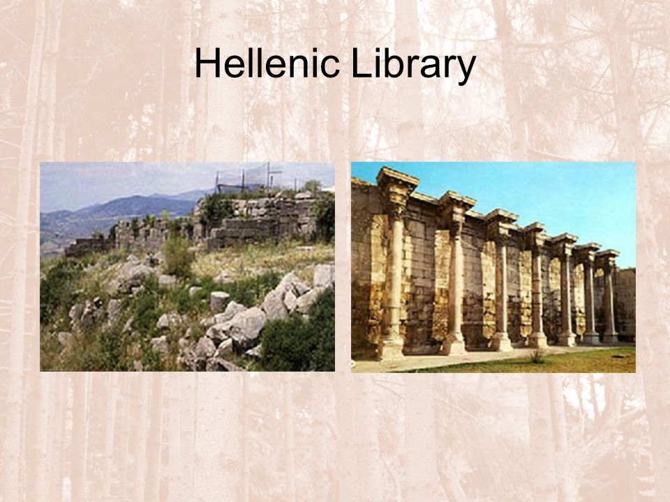Hellenic Library