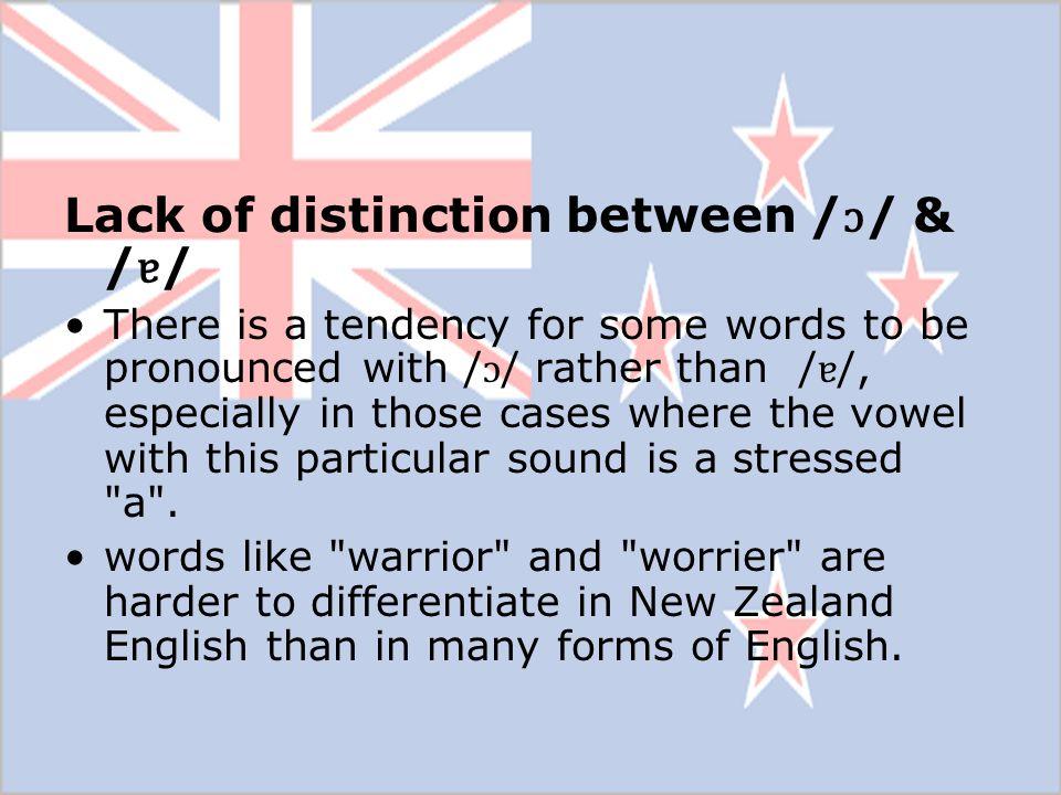 Lack of distinction between /ɔ/ & /ɐ/