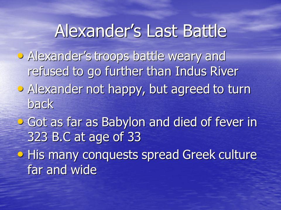 Alexander's Last Battle