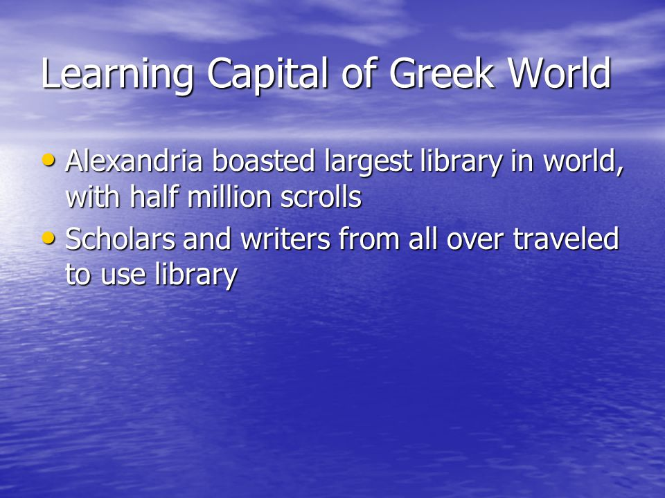 Learning Capital of Greek World