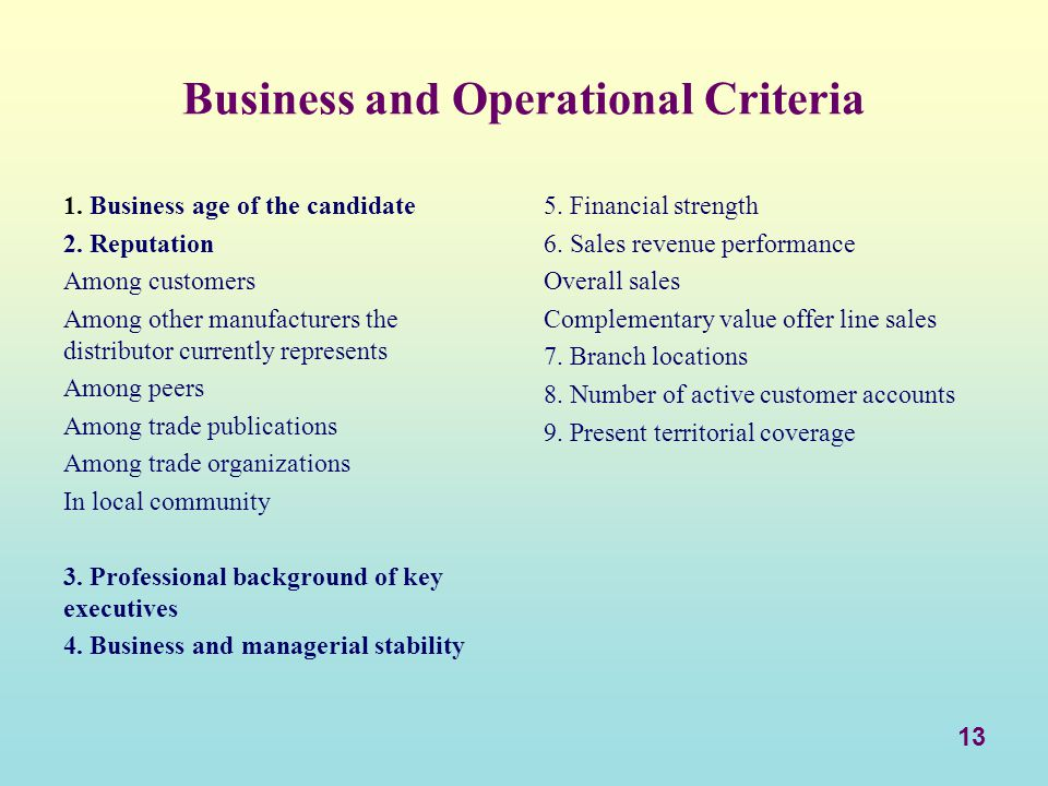 Business and Operational Criteria