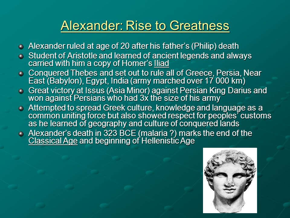 Alexander: Rise to Greatness