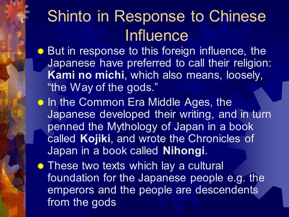 Shinto in Ancient Japan